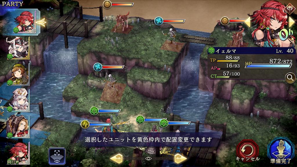 f:id:Mukakin_games:20200105124216p:image