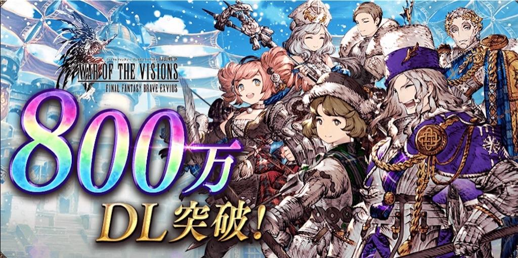 f:id:Mukakin_games:20200108174515j:image
