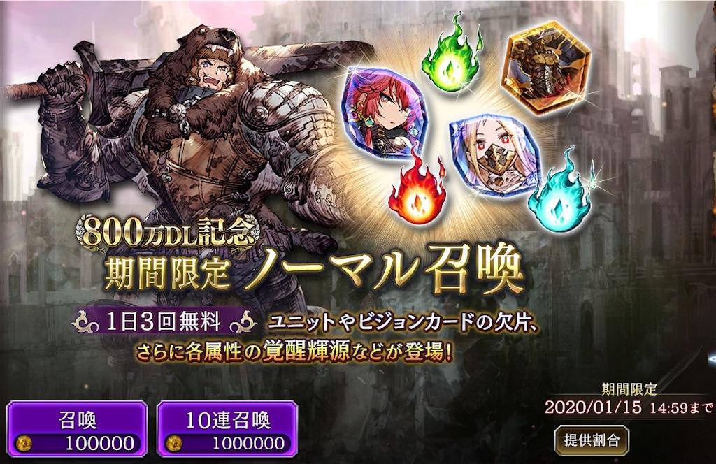f:id:Mukakin_games:20200108175402j:image