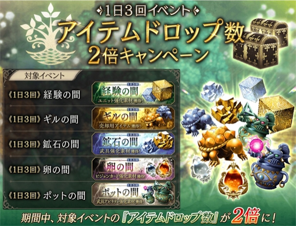 f:id:Mukakin_games:20200108183331j:image