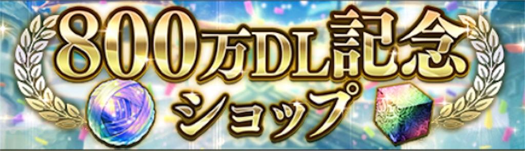 f:id:Mukakin_games:20200108184037j:image