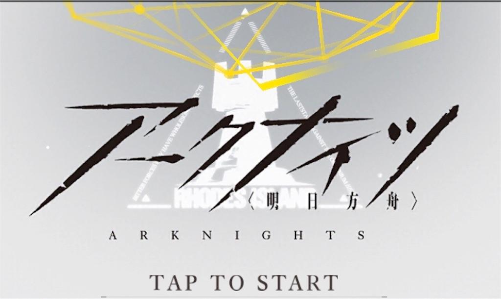 f:id:Mukakin_games:20200116182606j:image