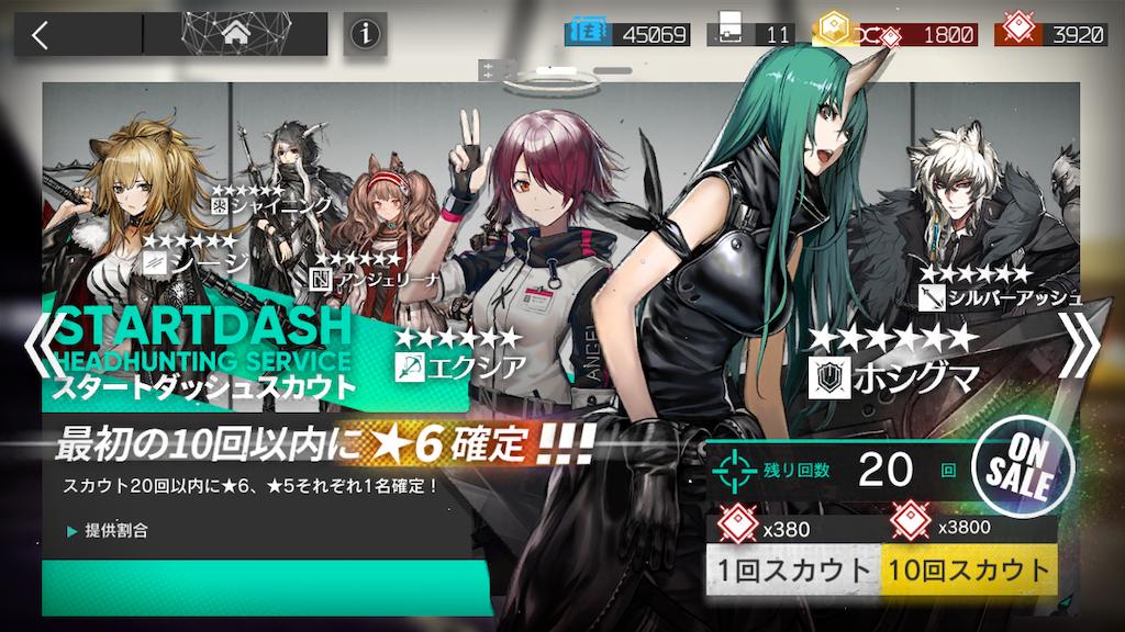 f:id:Mukakin_games:20200116202901p:image