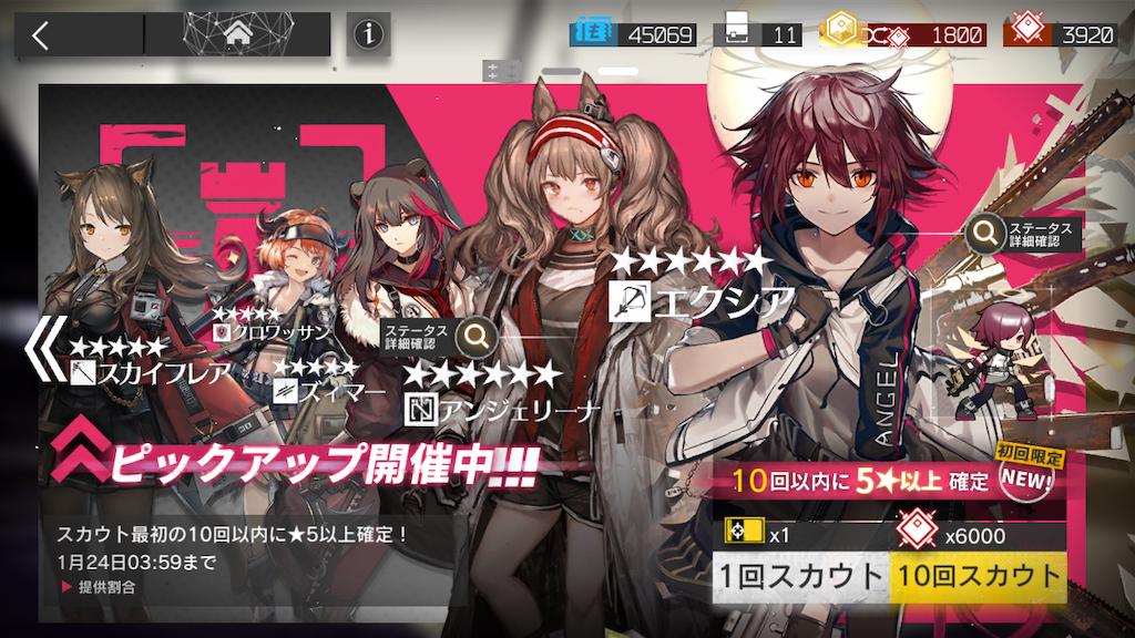 f:id:Mukakin_games:20200116203212p:image