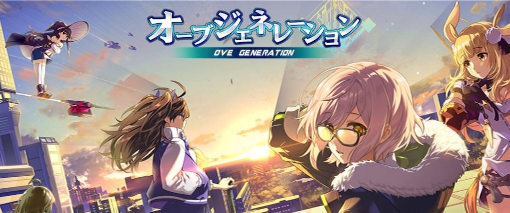 f:id:Mukakin_games:20200118142957j:image