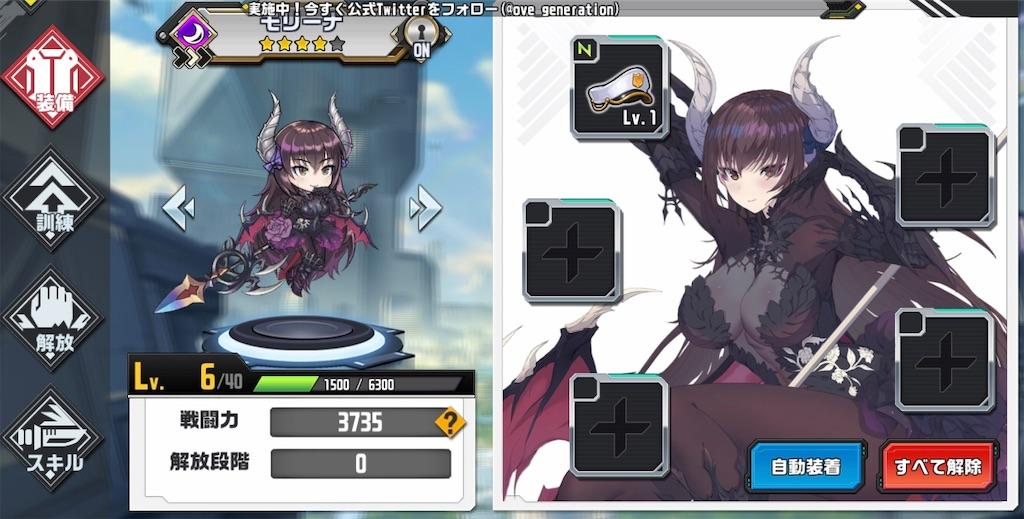 f:id:Mukakin_games:20200119142026j:image