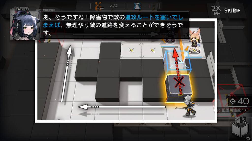 f:id:Mukakin_games:20200124155757p:image