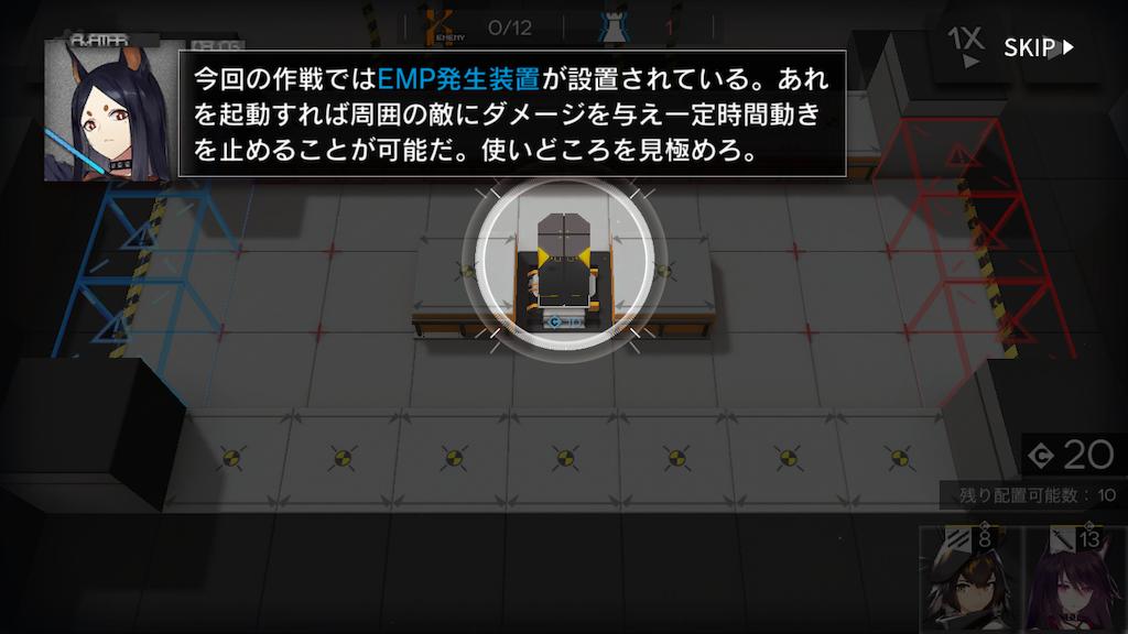 f:id:Mukakin_games:20200124173103p:image