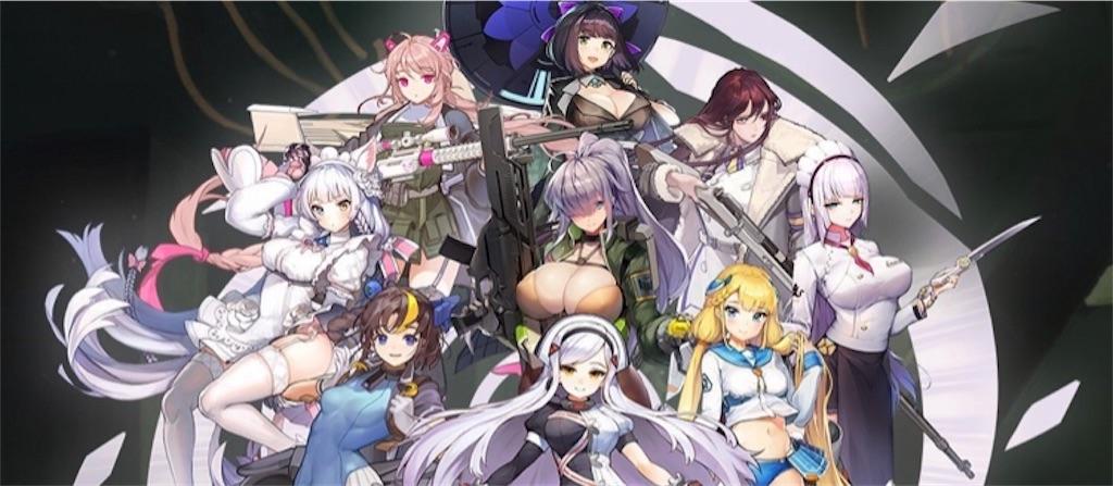 f:id:Mukakin_games:20200129211438j:image