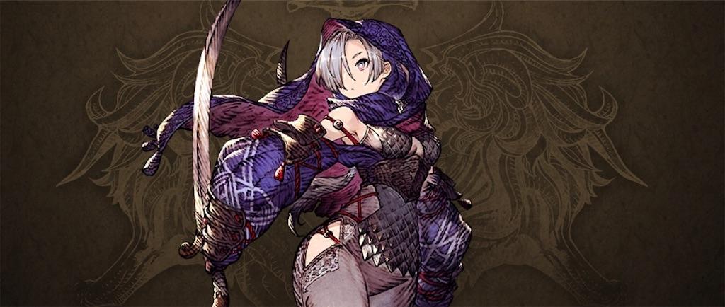 f:id:Mukakin_games:20200130211619j:image