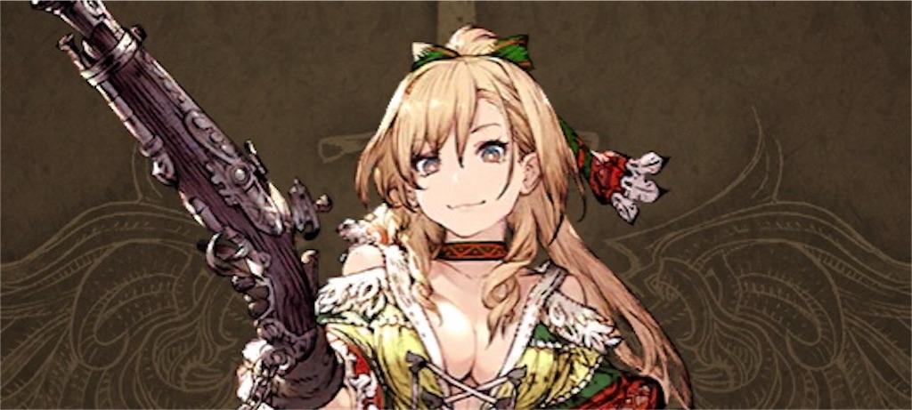 f:id:Mukakin_games:20200218121725j:image