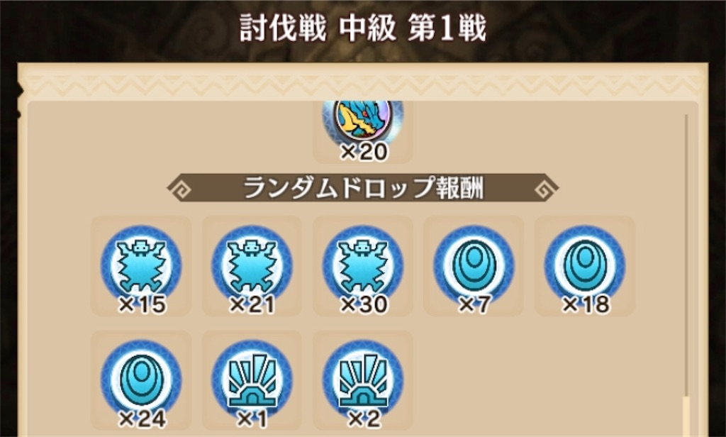 f:id:Mukakin_games:20200223154951j:image