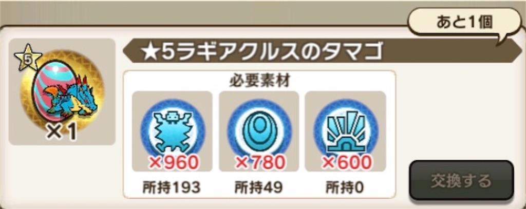 f:id:Mukakin_games:20200223194354j:image