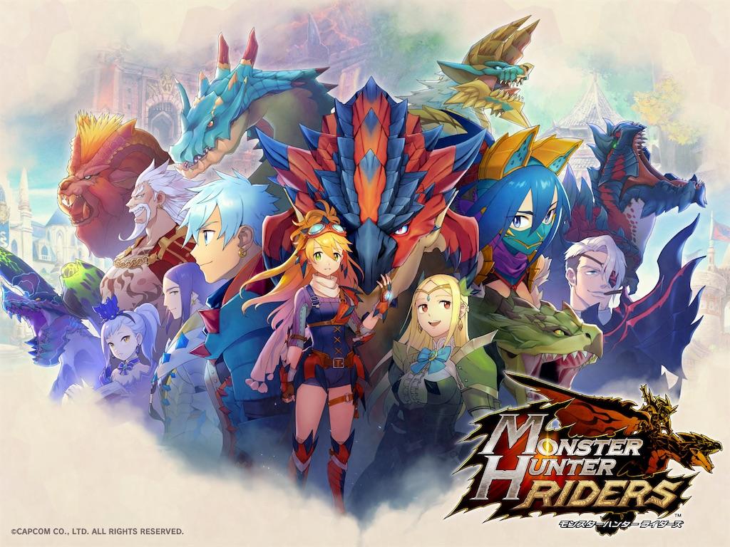 f:id:Mukakin_games:20200223195452j:image