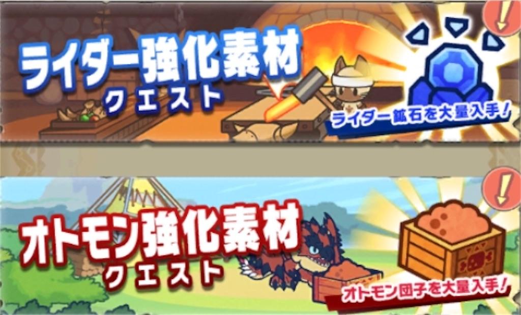 f:id:Mukakin_games:20200224112245j:image
