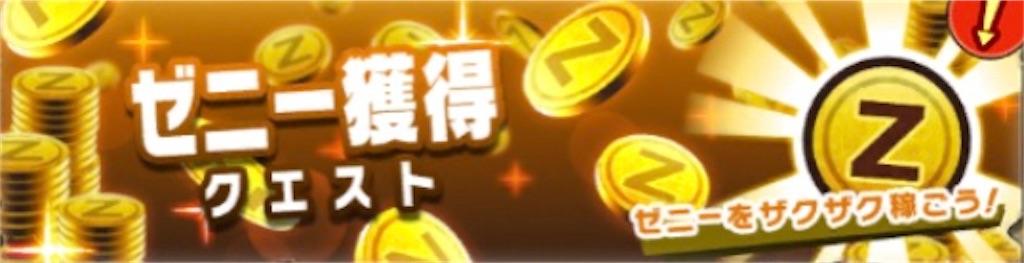f:id:Mukakin_games:20200224112456j:image