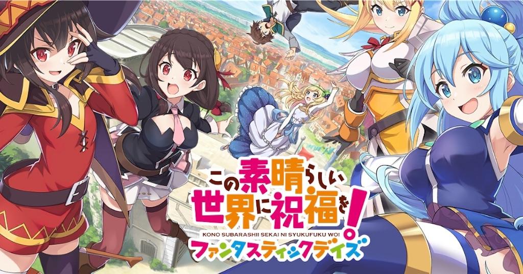 f:id:Mukakin_games:20200226133645j:image