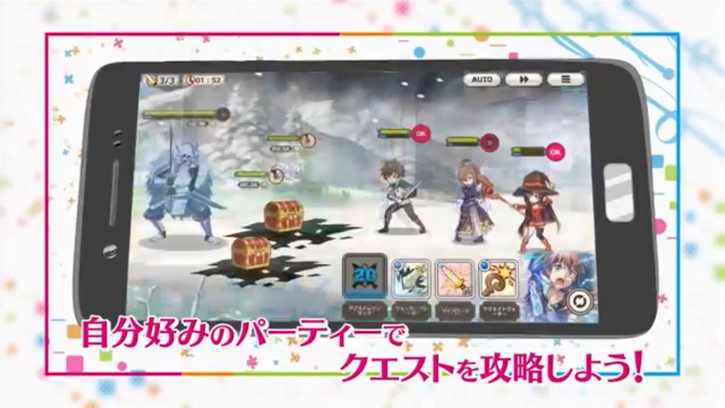 f:id:Mukakin_games:20200226143035p:image