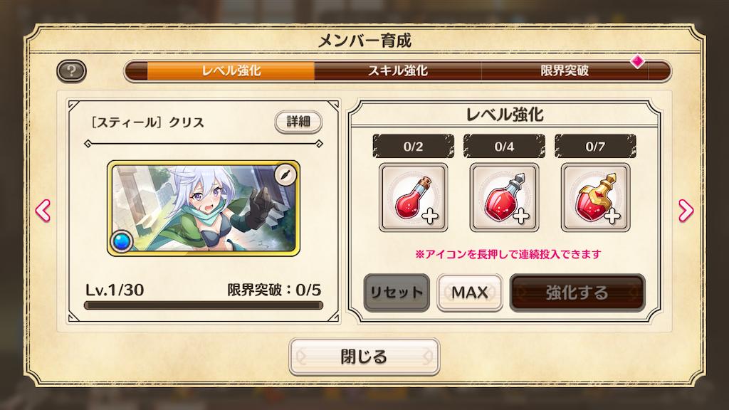 f:id:Mukakin_games:20200309183958p:image