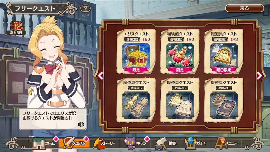 f:id:Mukakin_games:20200309184355p:image