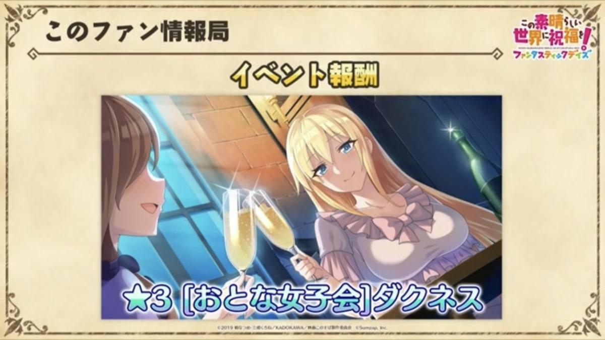 f:id:Mukakin_games:20200325121303j:plain