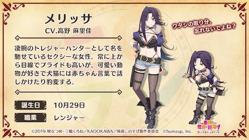 f:id:Mukakin_games:20200325125858j:image