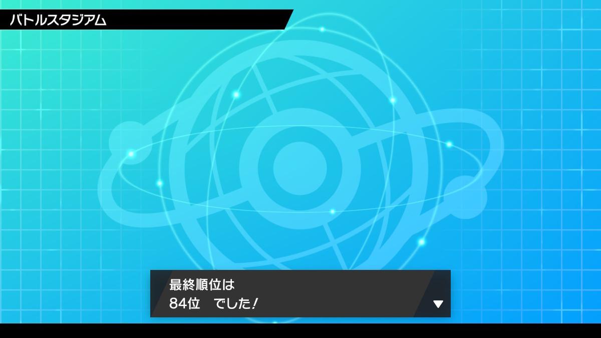 f:id:MukiMukiZamurai:20200103010059j:plain