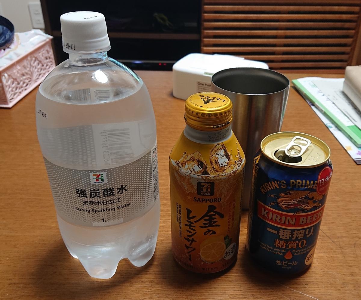 f:id:Mukumaru:20210416193449j:plain