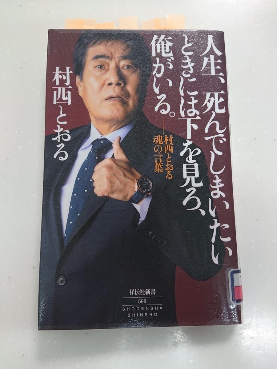 f:id:Mukumaru:20210925125522j:plain