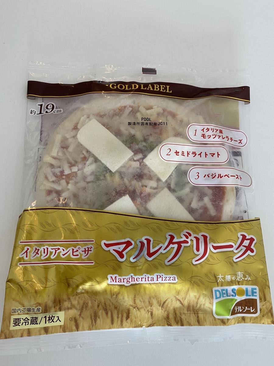 デルソーレの冷凍マルゲリータビザのパッケージ