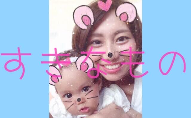 f:id:MumLovesTraveling:20160912114317j:plain