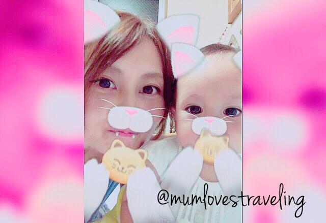 f:id:MumLovesTraveling:20160920215250j:plain