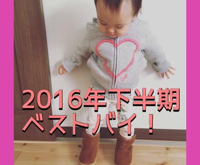 f:id:MumLovesTraveling:20161217090829j:plain