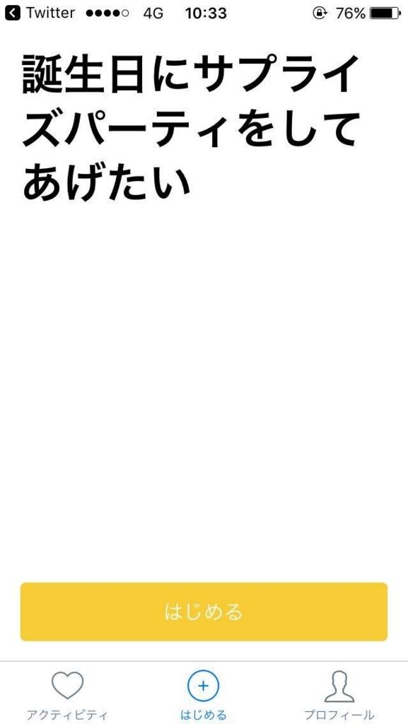 f:id:MumLovesTraveling:20170830105220j:plain