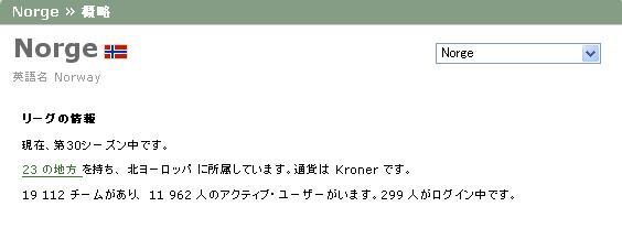 20100226002027
