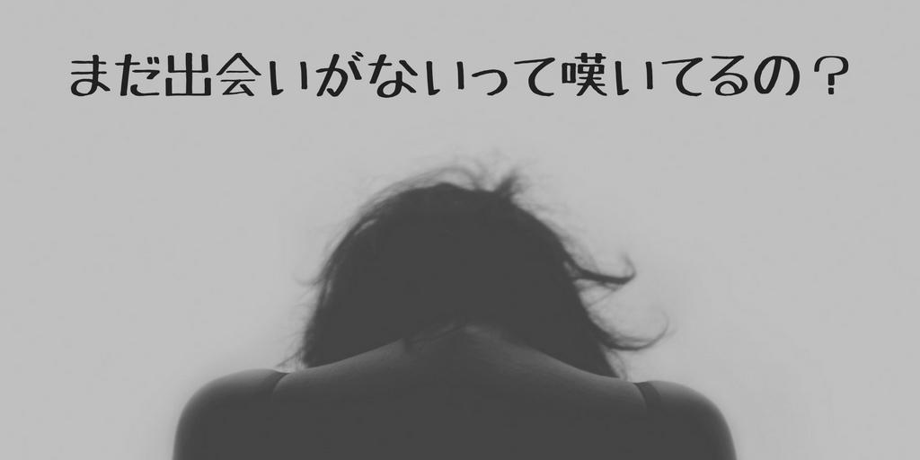 f:id:Murajump:20171120161809j:plain