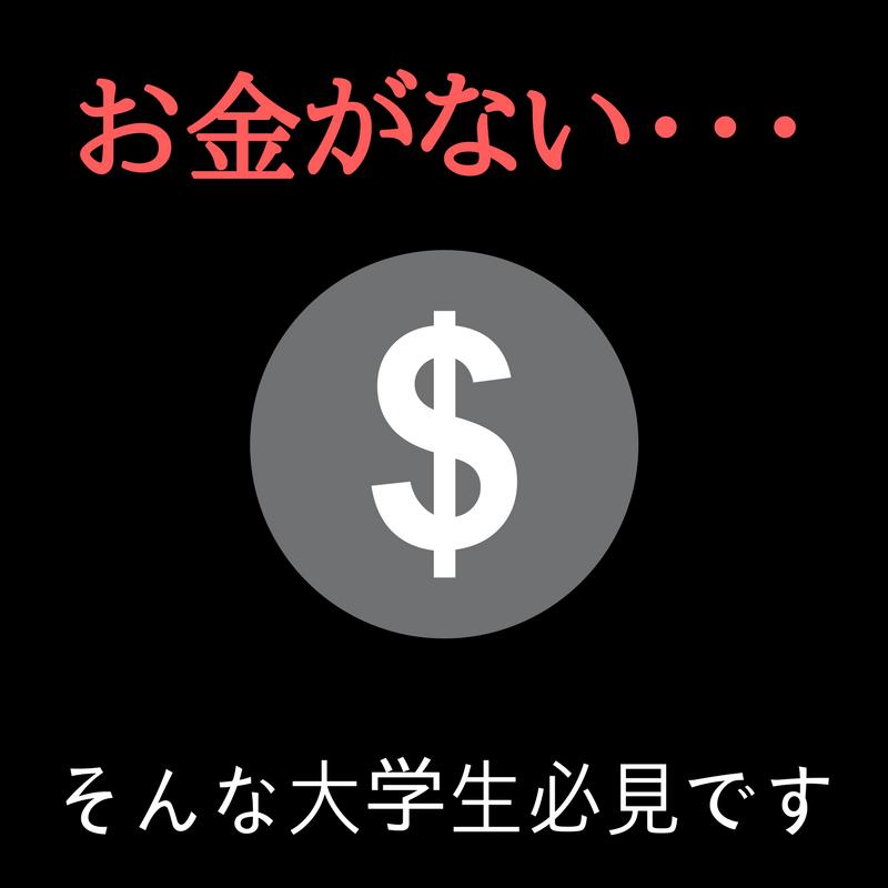 f:id:Murajump:20180303200533p:plain