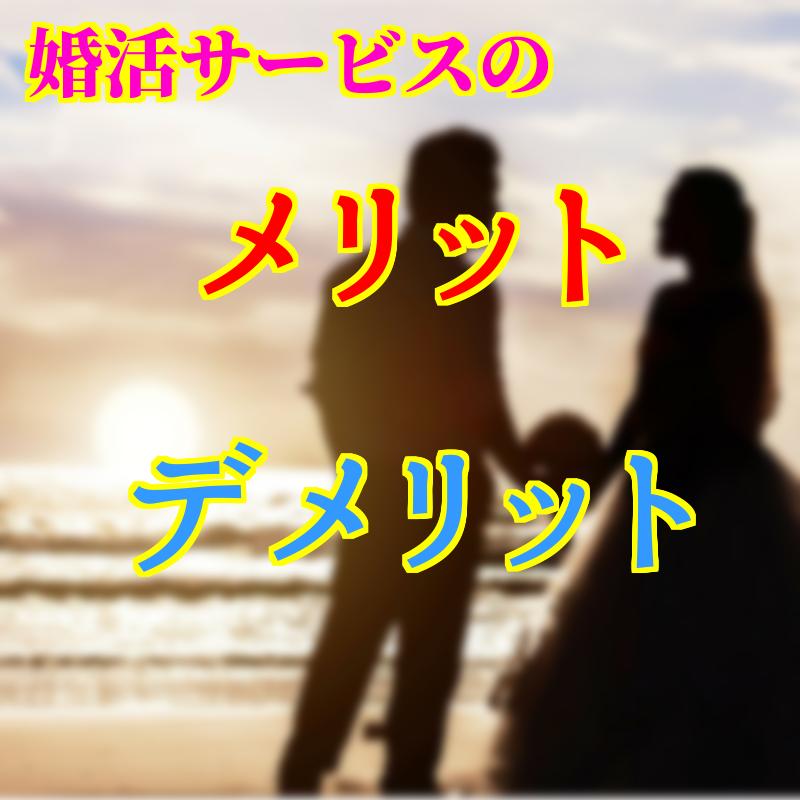 f:id:Murajump:20180428165932p:plain
