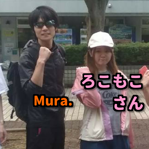 ろこもこさんとMura.
