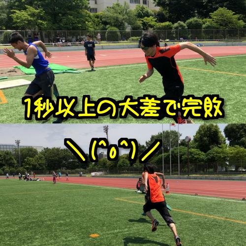 100M走で完敗(笑)