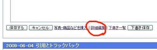 f:id:Murakami:20090604174642j:image