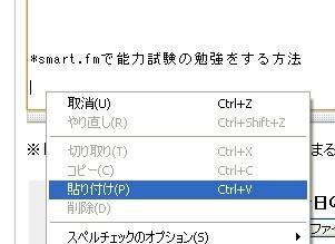 f:id:Murakami:20090604174643j:image