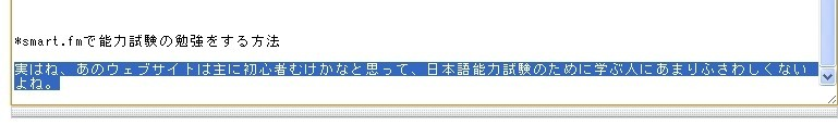 f:id:Murakami:20090604174645j:image