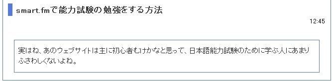 f:id:Murakami:20090604174648j:image