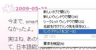 f:id:Murakami:20090604174649j:image