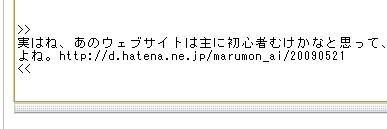 f:id:Murakami:20090604174651j:image