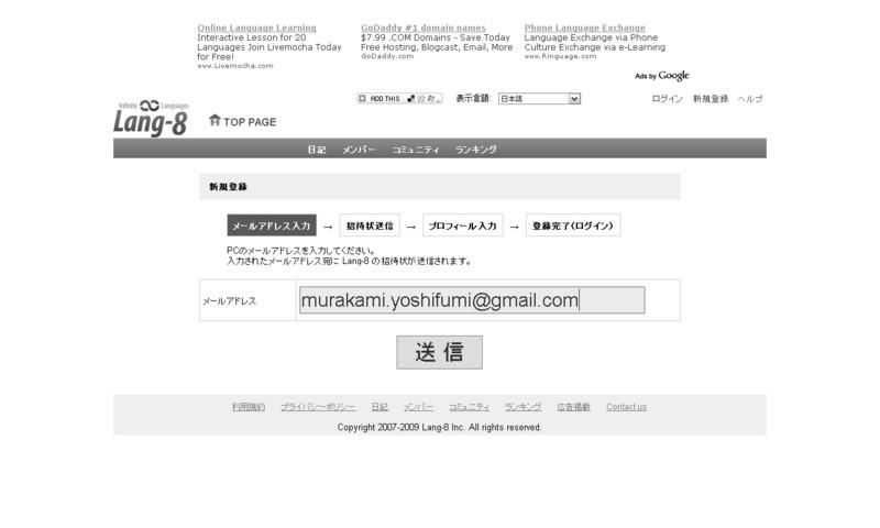 f:id:Murakami:20090708044026j:image