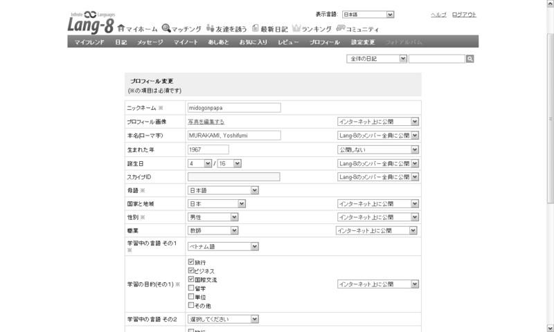 f:id:Murakami:20090708044028j:image
