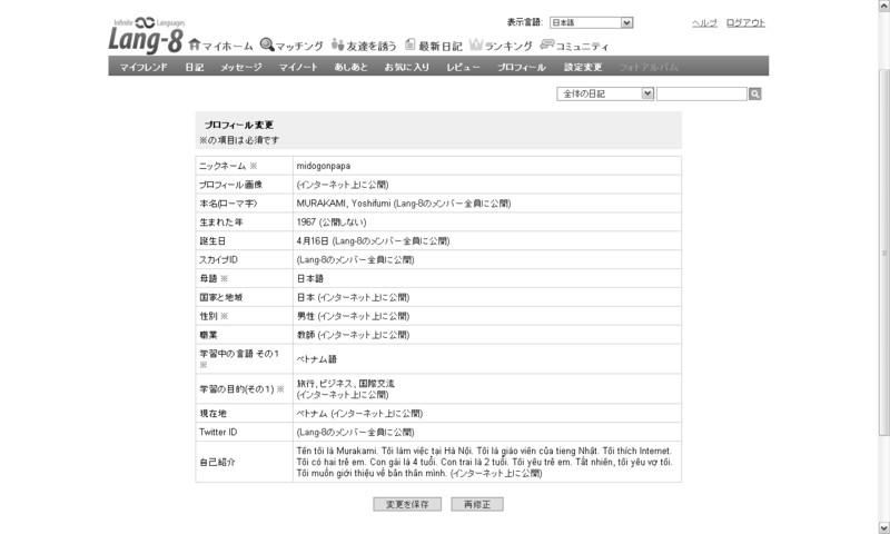 f:id:Murakami:20090708044030j:image