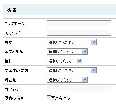 f:id:Murakami:20090715142412j:image